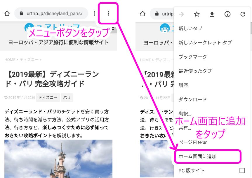 ディズニー jp 天気 ドット